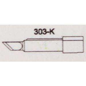 303-K Soldering Tip