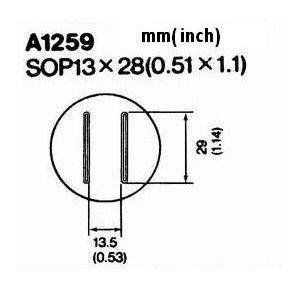 Hot Air Nozzle A1259