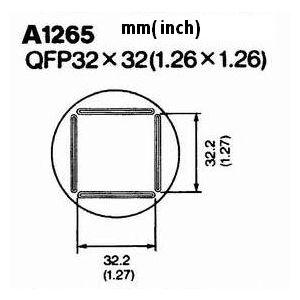 Hot Air Nozzle A1265